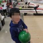 初めて息子をボーリングに連れて行きました