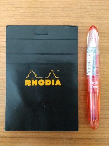 petit1_rhodia11