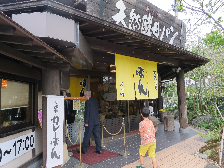月の峠~朝倉市