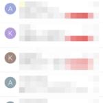 Gmailアプリ~既読にしたメールを未読にしたい時