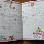 子供の手帳に感心する