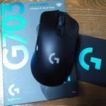 マウスを新調(ロジクールG703h)