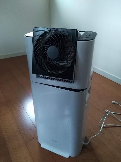 アイリスオーヤマ 衣類乾燥除湿機IJD-I50