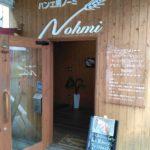 糸島のNohmi(ノーミ)というパン屋さん