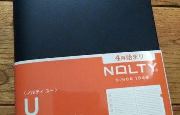 NOLTY U