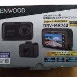 ドライブレコーダー(KENWOOD(ケンウッド)DRV-MR740)を購入しました